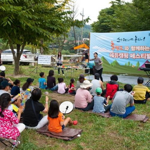 [홍캠프 1박2일 가족힐링캠프] 동그라미캠프